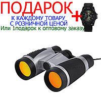 Складной оптический бинокль OUT AD 6x30 мм Игрушка