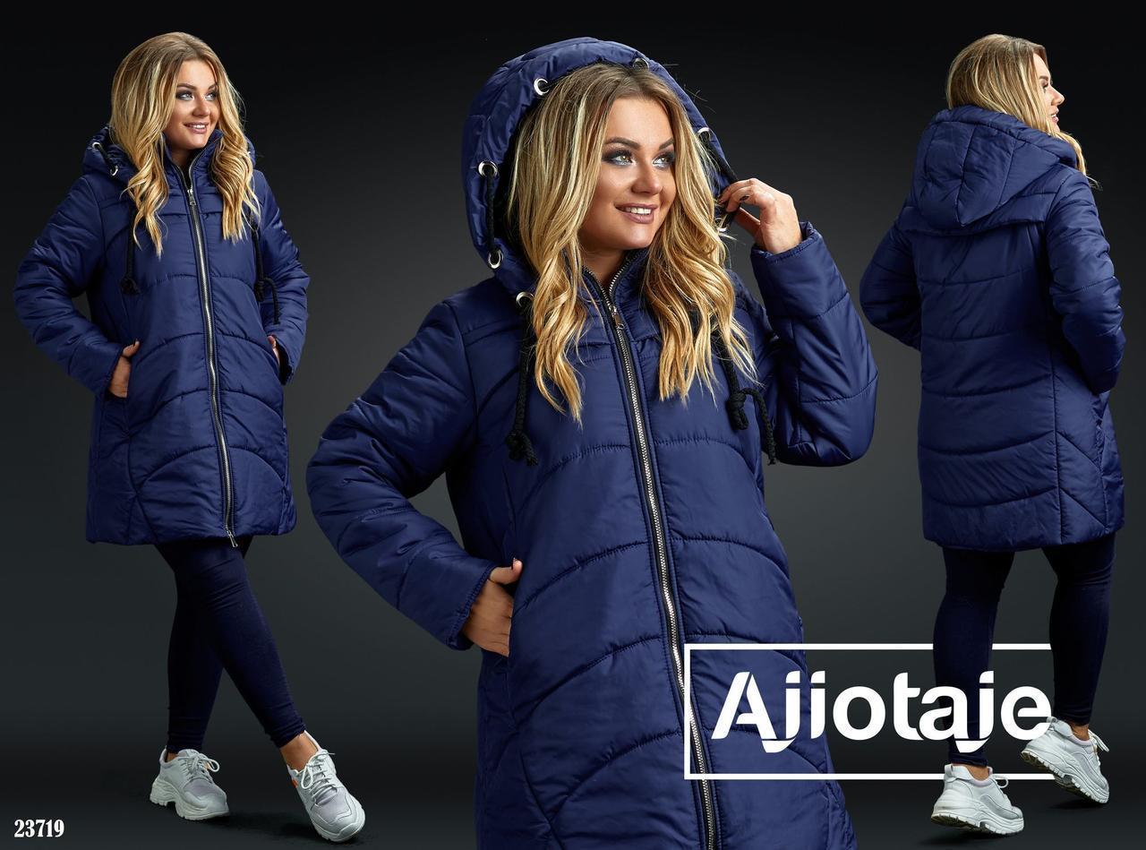 Женская теплая осенне-зимняя стеганная куртка с воротом стойкой и оригинальным капюшоном, батал большие размер