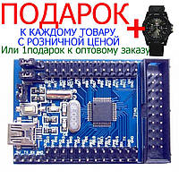 Монтажная плата Arduino  STM32F103C8T6 Evaluation Board