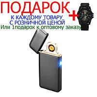 Электрическая зажигалка USB  Черный