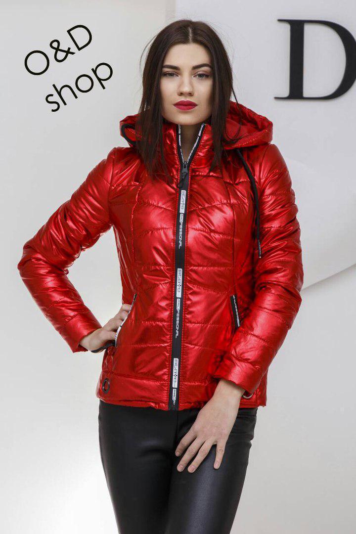 Металлизированная короткая женская куртка с капюшоном 27ki76