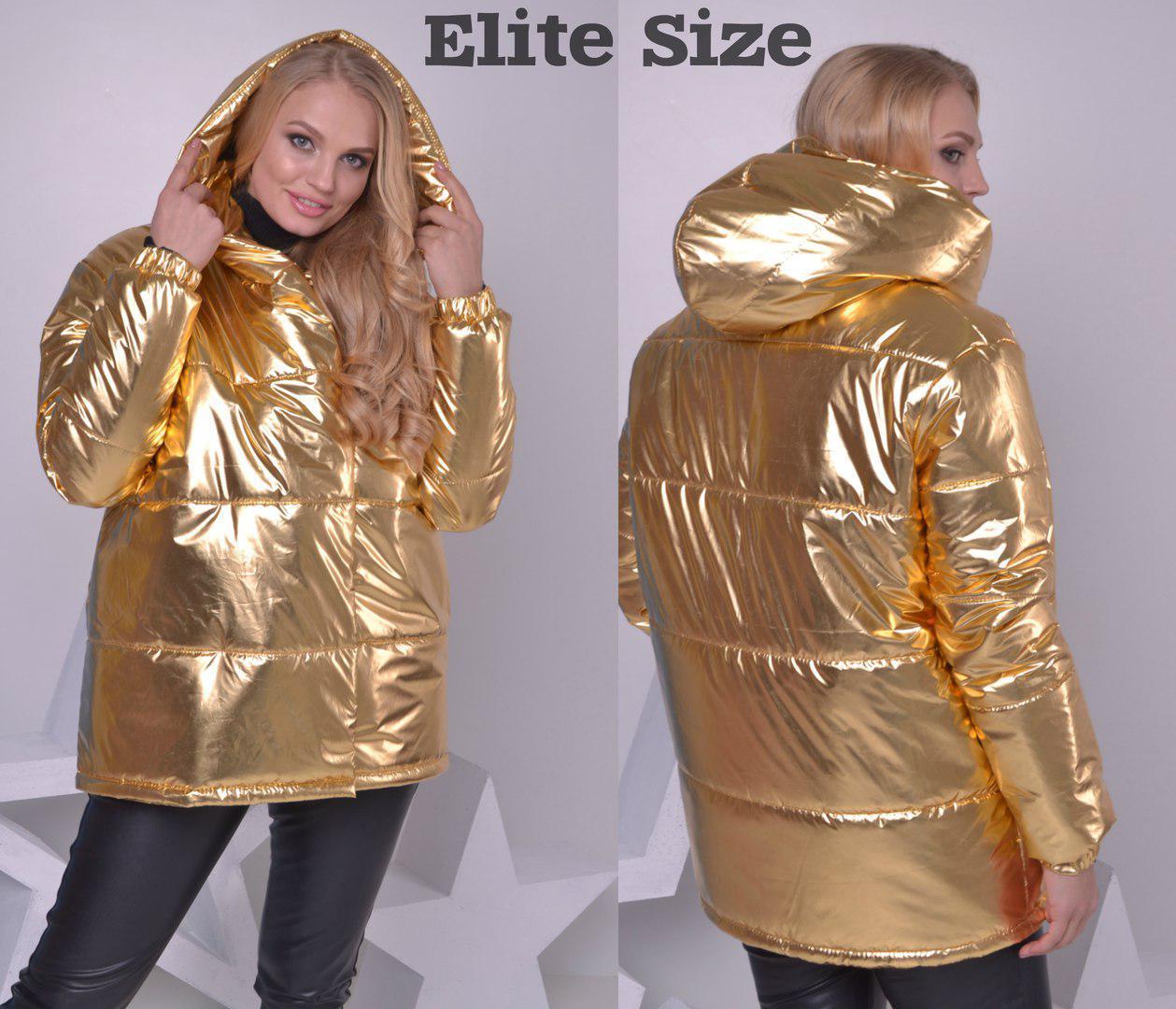 Металлизированная женская куртка в больших размерах с капюшоном 6uk563