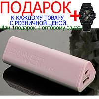 Кейс Power Bank без аккумулятора  Розовый