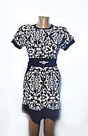 Платье 128-140 см.