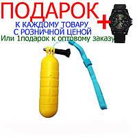 Поплавок для камеры  Желтый