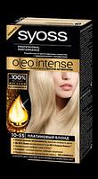 Syoss Oleo Intense 10-55 Платиновый блонд