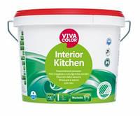 Краска латексная VIVACOLOR INTERIOR KITCHEN для кухни, А, 9л