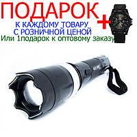 Шокер портативный ZZ-T10 Police  Черный