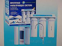 Фильтры для очистки воды. Фильтр под мойку трёхступенчатый FP-3.