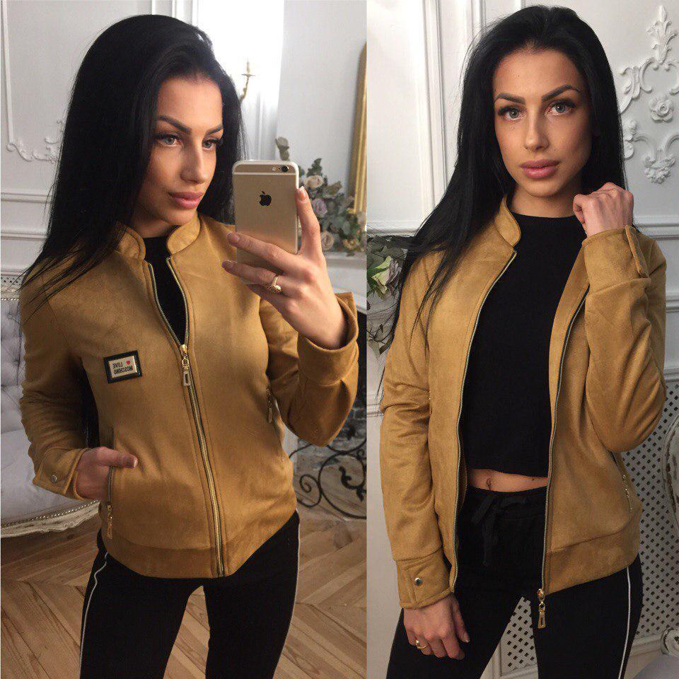 Замшевая женская куртка на молнии в расцветках 41ki95