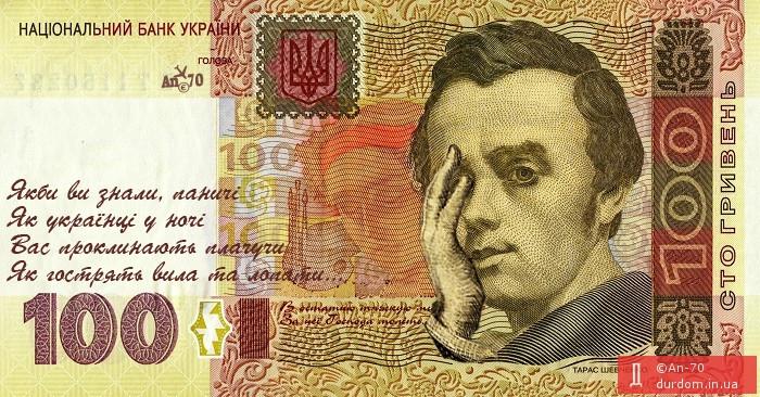 НБУ выпустил памятную монету, посвященную году Крысы - Цензор.НЕТ 4461
