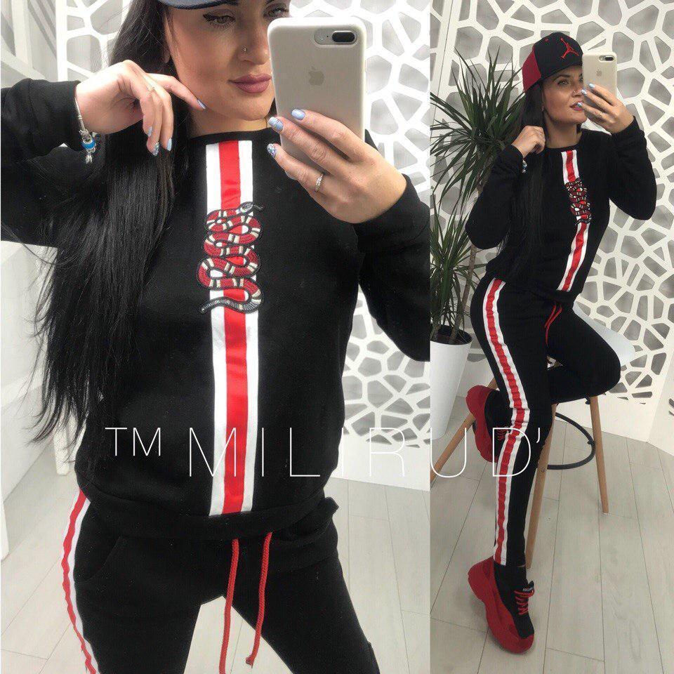 Женский спортивный костюм сиз двухнитки со вставками 58rt327