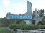 Купить боковые пороги в Черкассах