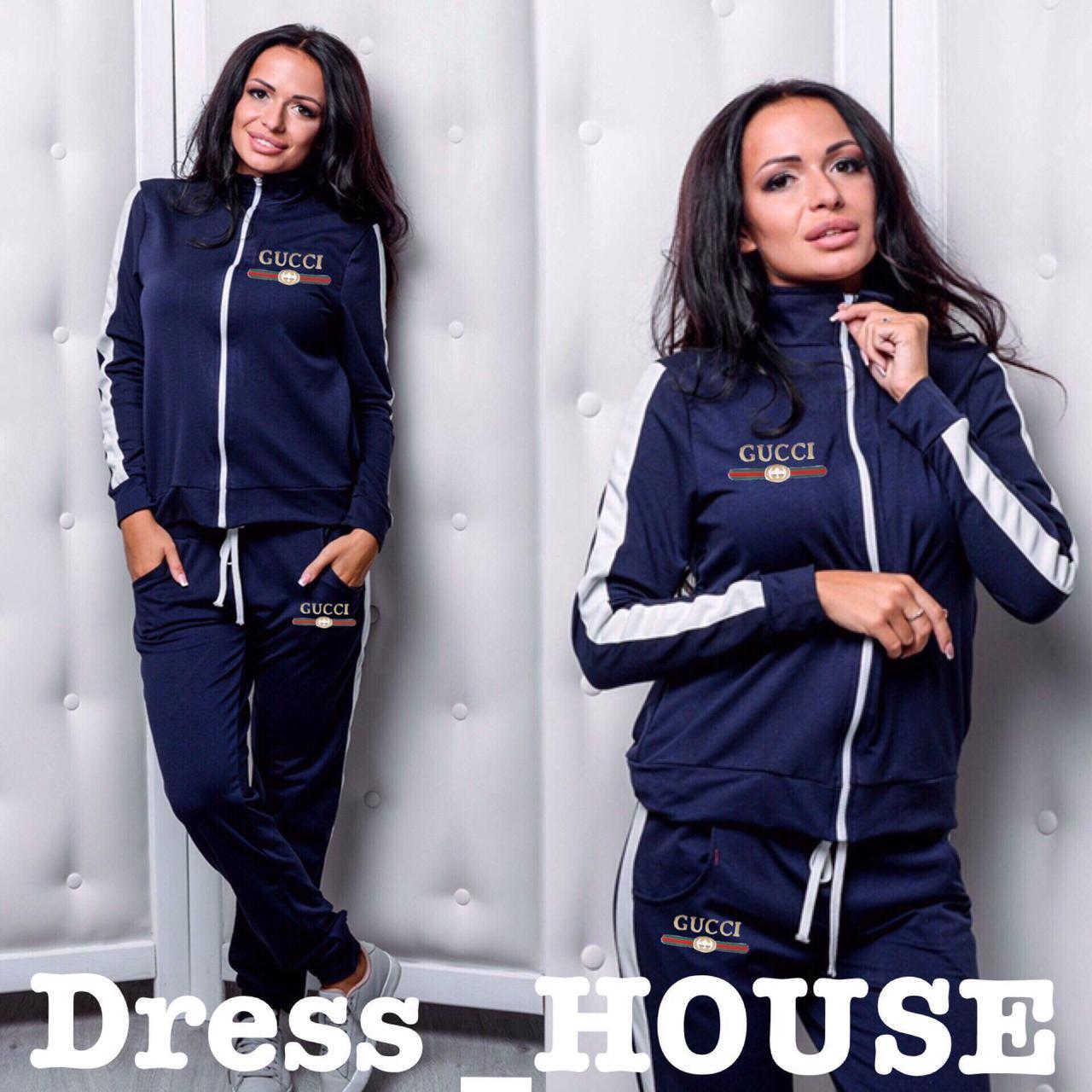 Спортивный женский костюм с молнией и ломпасами 5rt333