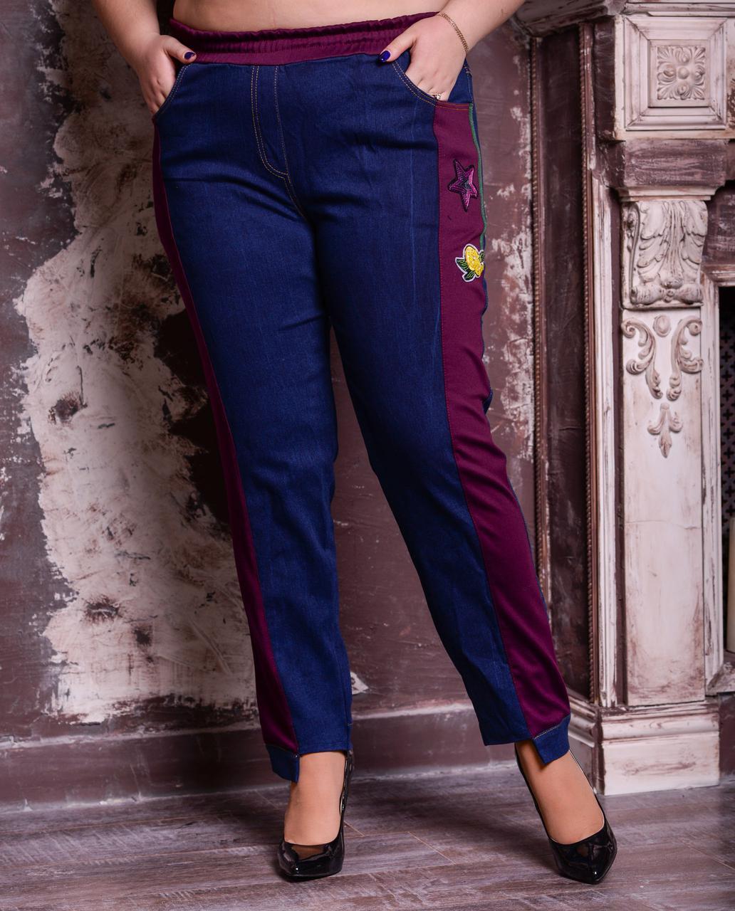 Женские джинсы в батальных размерах с ломпасами 10uk711