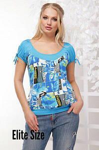 Женская батальная футболка с принтом 6uk717