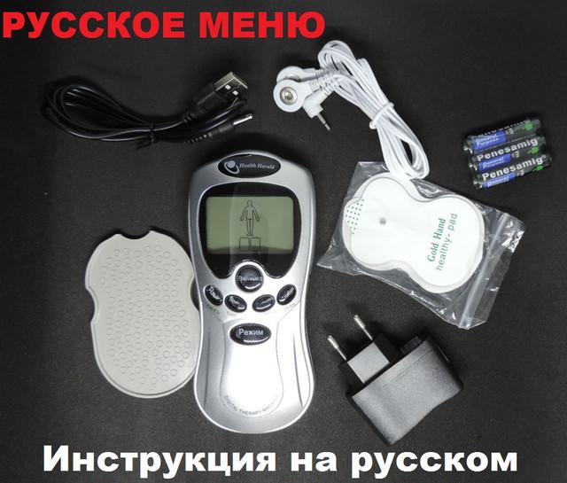 1423788823_1423788823