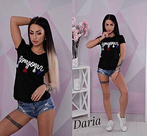 Летняя женская футболка с эластаном в расцветках 55ut113