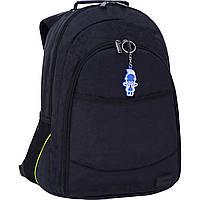 """Городской рюкзак """"Bagland Сити 32л"""" BG-0018070, фото 1"""
