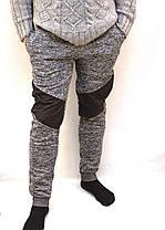 Брюки спортивные мужские зимние трикотажные под манжет с элементами вставок из плащёвки, фото 2