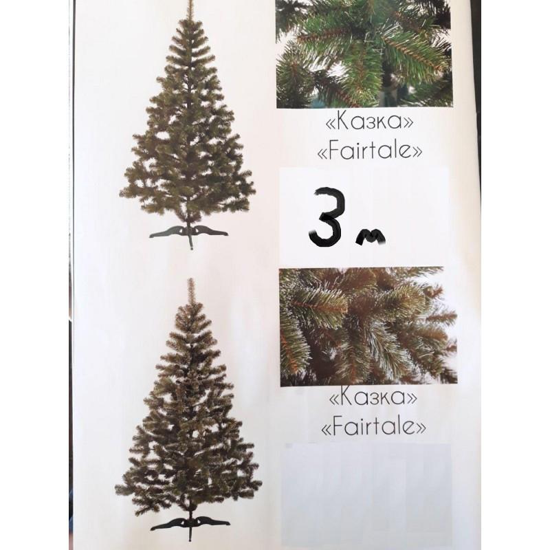 "Искусственная елка ""Казка"" 3м 2 вида на подставке"