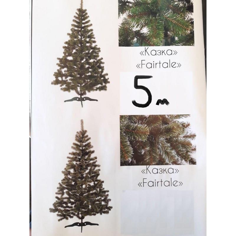 "Искусственная елка ""Казка"" 5м 2 вида на подставке"