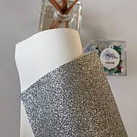 Тканина з дрібним глітером. Срібло. Ціна за відріз 25х34 см.