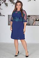 Синее женское батальное платье ДИНАРА покрытое вышитой сеткой. АРТ-7523/7, фото 1