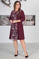 Бордовое  женское батальное платье МУЗА со вставкой из вышитой сетки по середине. АРТ-7524/7, фото 1