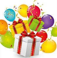 """Подарунковий пакет Універсальний """"Подарунки-кулі"""" 23 х 24 см"""