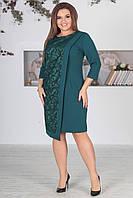 Нарядное изумрудное женское батальное платье с запахом спереди. АРТ-7526/7, фото 1