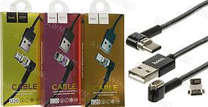 "USB cable HOCO U20 ""Magnetic"" Type-C 1 м (черный)"