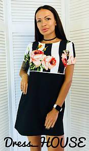 Летнее платье-трапеция с принтом и коротким рукавом 5ty1684