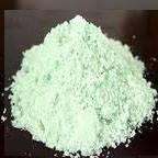 Железный купорос , железо сернокислое (мешок 25кг)