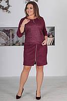 Бордовое женское замшевое нарядное батальное платье САРА декорировано змейкой. АРТ-7528/7, фото 1
