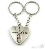 Парные брелки - Брелок для влюбленных «Ключ от сердца»