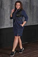 Теплое батальное женское платье ангора в полоску темно-синего цвета. АРТ-7531/7