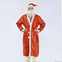 Карнавальный костюм Star Toys factory Дед Мороз