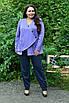 Женский брючный костюм с жакетом в больших размерах 10uk984, фото 2