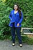 Женский брючный костюм с жакетом в больших размерах 10uk984, фото 3
