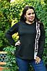 Женская кофта из трикотажа в батале 10uk992, фото 2