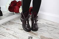 Женские зимние ботинки из натуральной кожи бордо 378