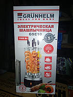 Электрошашлычница GRUNHELM GSE10 5 шампуров, фото 1
