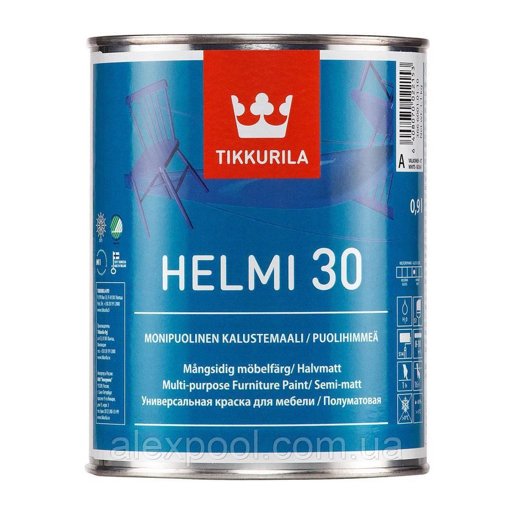 Helmi 30 краска для мебели, окраски дверей, плинтусов, оконных переплетов С 0,9 л