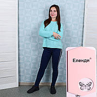 Джинсы теплые Elendi 55105-2 XL Размер 44-46