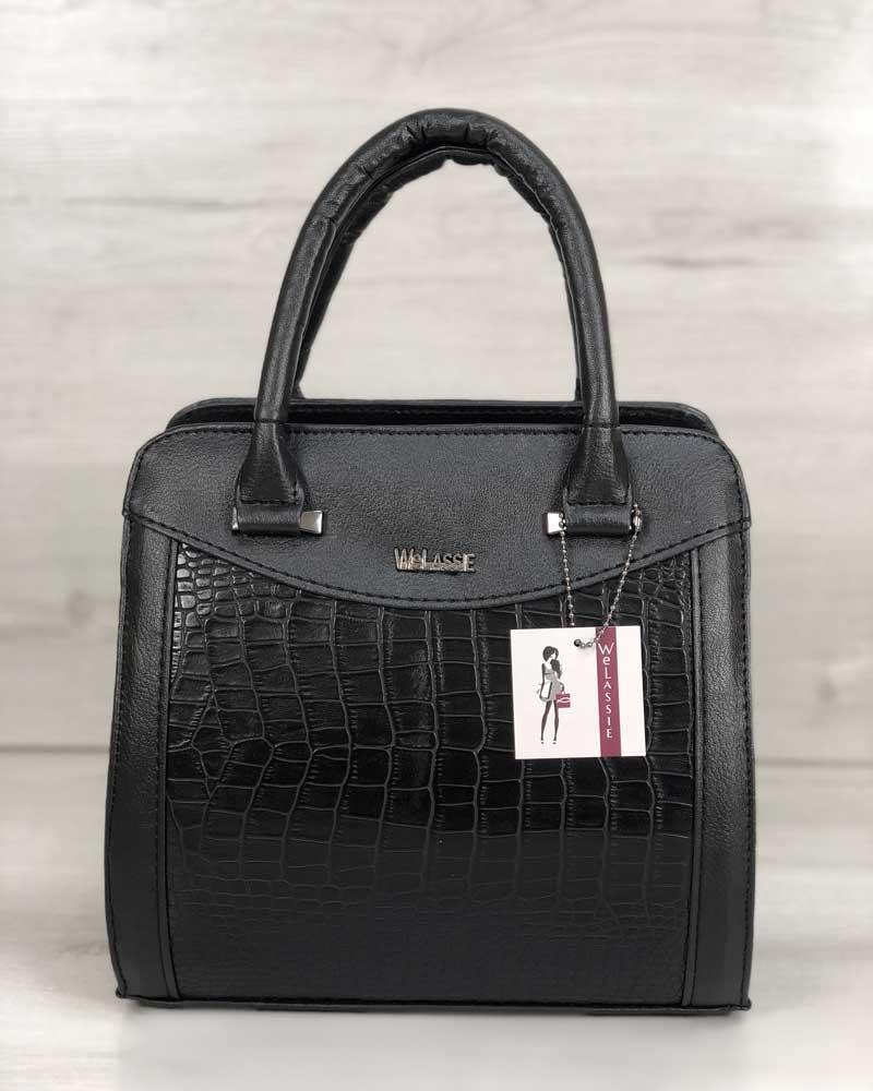 98fa85607387 Деловая сумка 32404 женская ручная прямоугольная каркасная - Интернет  магазин сумок SUMKOFF - женские и мужские