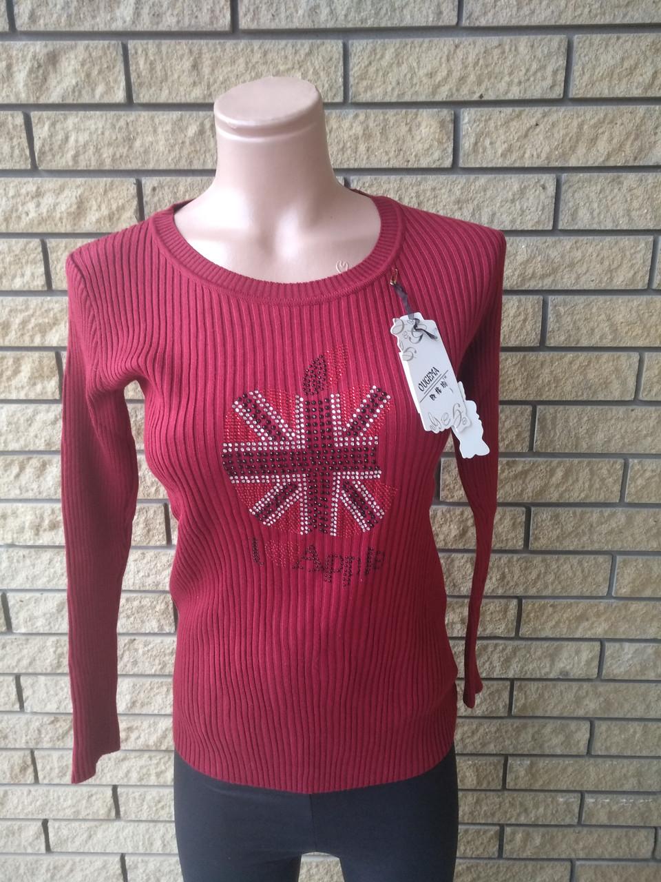 Кофта, свитер женский OUGEMA