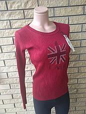 Кофта, свитер женский OUGEMA, фото 2