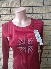 Кофта, свитер женский OUGEMA, фото 3