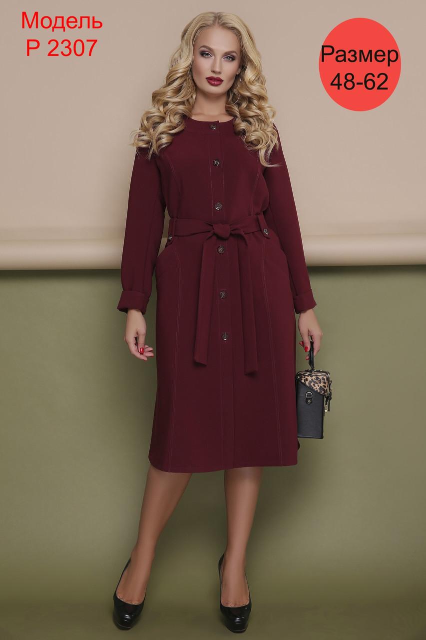 Платье-рубашка в больших размерах с поясом 31uk1085